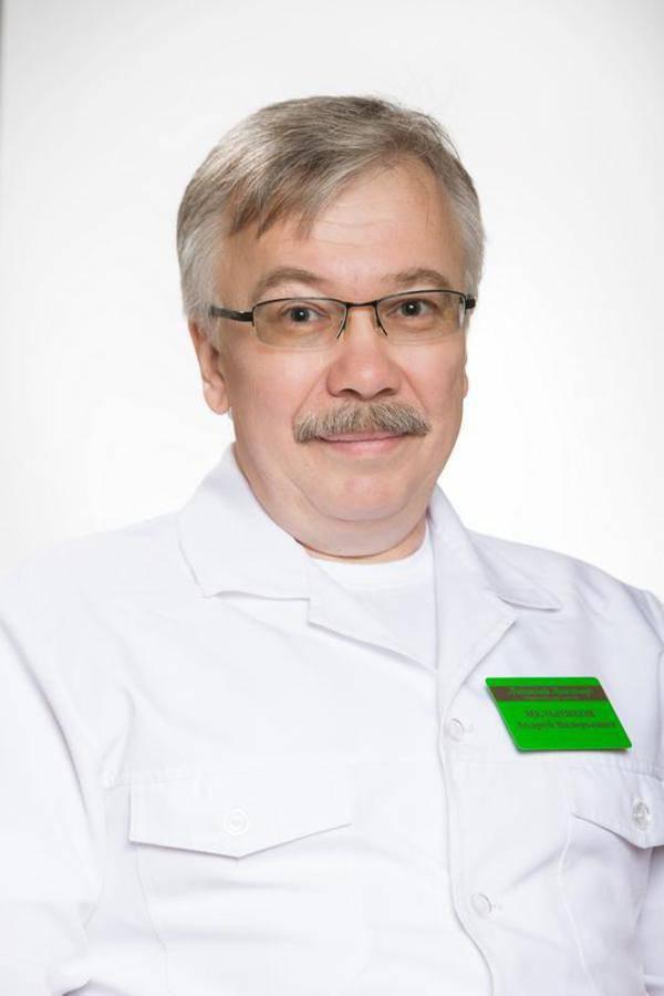 Доктор сексопатолог чита